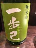 東豊国 一歩己 純米酒