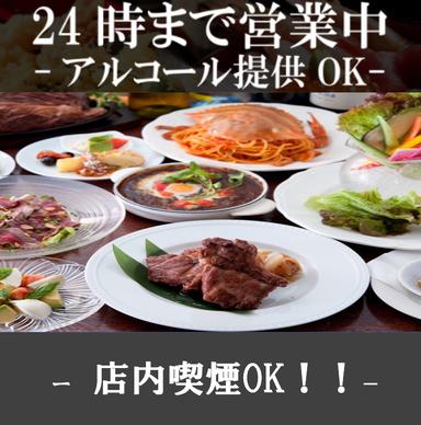 BANBANZAI 田町三田店 こだわりの画像