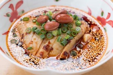 中華料理 信悦  こだわりの画像