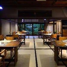 風情ある京町家で過ごす、特別な時間