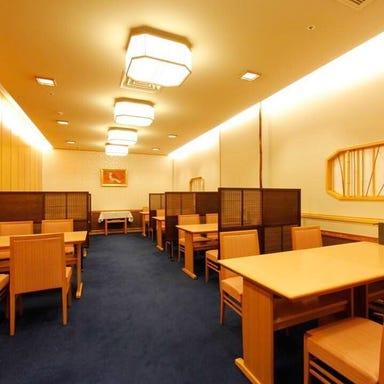 いらか 横浜相鉄ジョイナス店 コースの画像
