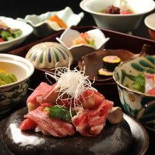 国産牛ステーキをメインとしたコース【八 坂 】お料理全7品 ※お食事のみ