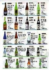 純米酒が500円~!こだわりの日本酒