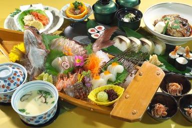 京の味処 うお寿  コースの画像