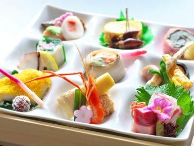 京の味処 うお寿  メニューの画像