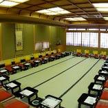 3階/座敷・大広間 (最大40名様まで)