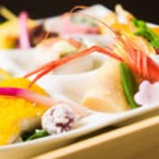 四季彩り賑やかで美しい味わいを提供