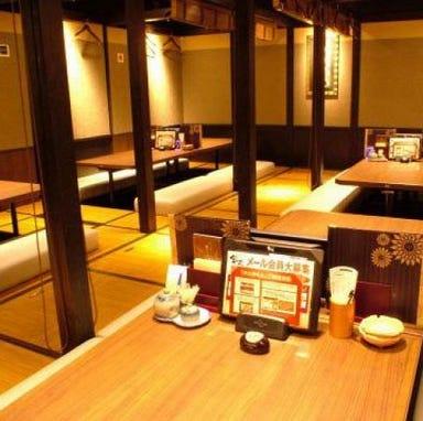 個室居酒屋 寧々家 水戸駅南口店 店内の画像