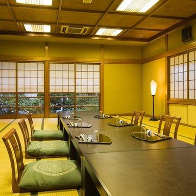 日本料理 大乃や  メニューの画像