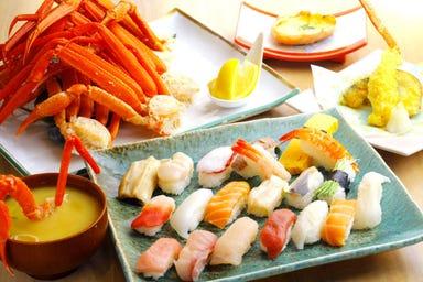 魚屋の台所 三代目 ふらり寿司  コースの画像