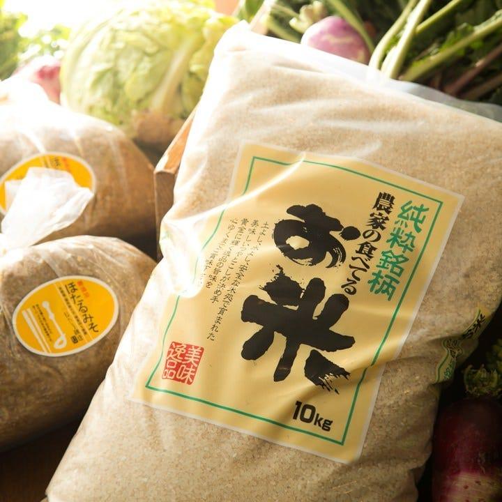 生産農家で丁寧に精米された鹿児島産のお米などこだわりの食材