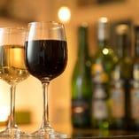 グラスワイン 赤/白