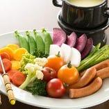 旬野菜のチーズフォンデュ