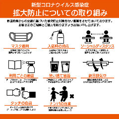 ダイニングエンターテインメントBeeRUSH梅田店