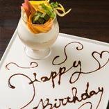 〈誕生日会〉 ジャスミンプリンをメッセージ付プレートでご用意
