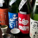〈日本酒〉 利き酒師厳選の美酒を揃えています