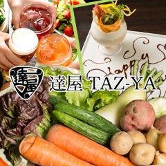 農薬不使用野菜・こだわり素材の和食 達屋 阪急梅田店