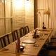 半個室のお席もございます。接待や歓送迎会にも最適。