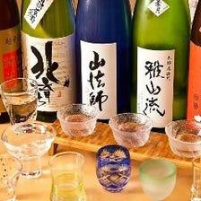 【旬の地酒・隠し酒】随時入荷