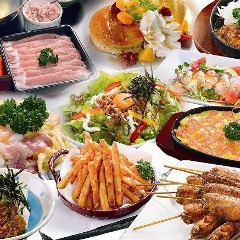 くつろぎダイニング 寿里庵 魚町店