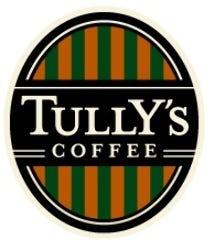 タリーズコーヒー 日比谷シャンテ店