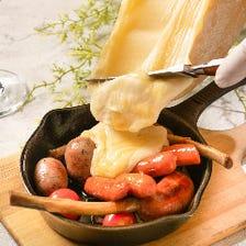 熱々のラクレットチーズを目の前で♪