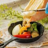 グリル野菜×ラクレットチーズ
