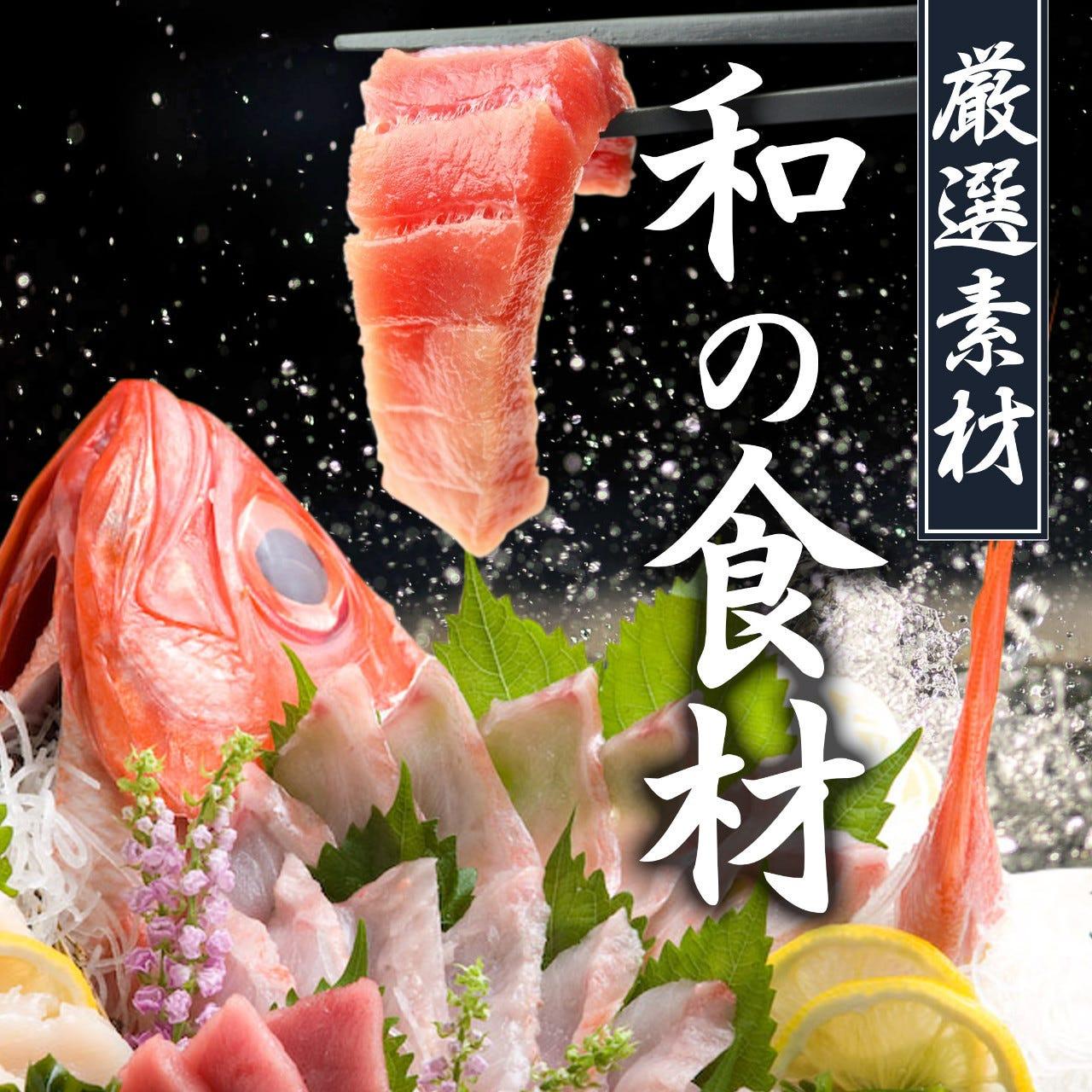 朝獲れ旬鮮魚のお造りと煮魚♪