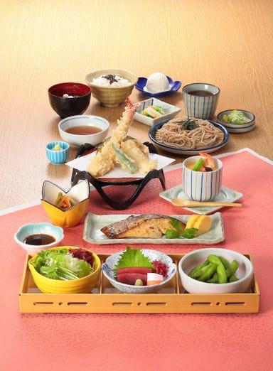 和食麺処サガミ梅森坂店  コースの画像