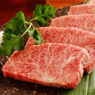 宮崎牛一頭買い 焼肉 一瑳  こだわりの画像