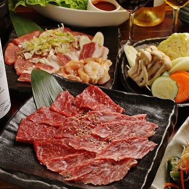 宮崎牛一頭買い 焼肉 一瑳  コースの画像