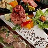 誕生日や記念日には肉のケーキの「アニバーサリーコース」がおすすめ