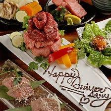 誕生日や記念日には迫力満点肉ケーキ
