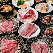 近江牛上焼肉『プレミアム食べ放題コース』5,500円(税抜)宴会・パーティ