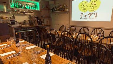 ワイン&クラフトビール 肉バル ティグリ 店内の画像