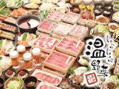 しゃぶしゃぶ温野菜 立川南口店