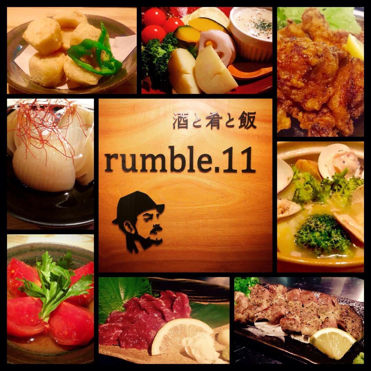 rumble.11