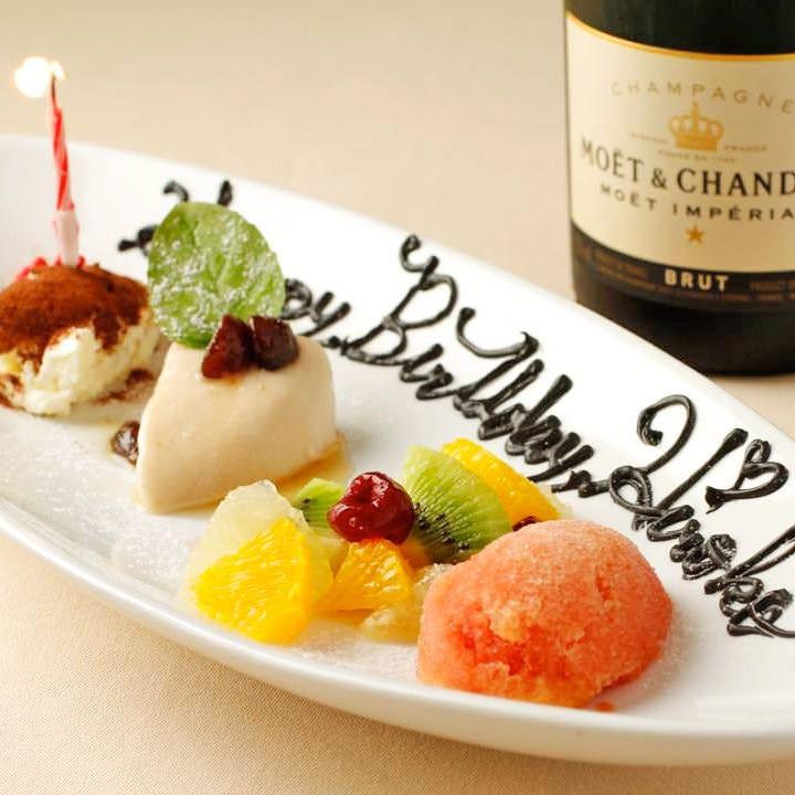 乾杯カクテルにデザートプレート 6大特典で誕生日のお祝いを…