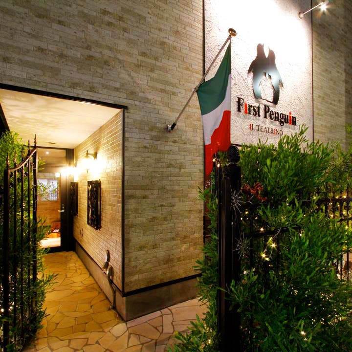 蔵前橋通り沿いの静かな住宅街 看板とイタリアの国旗が目印です