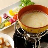 チーズフォンデュ ~10種の旬野菜とパン~