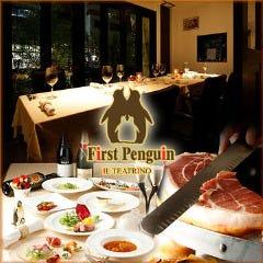 First Penguin IL TEATRINO