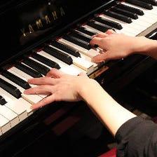 """生ピアノ演奏付き""""6大特典"""""""