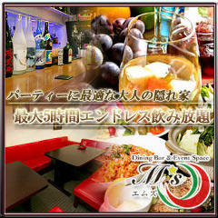 Dining Bar&Event Space M'sーエムズー
