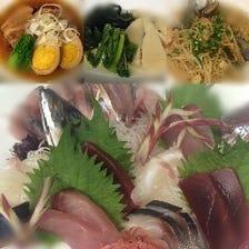 ◎新鮮な魚介類・肉料理◎