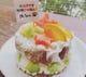 Dog用バースデーケーキ 1,500円税込 ご予約受付中 砂糖不使用
