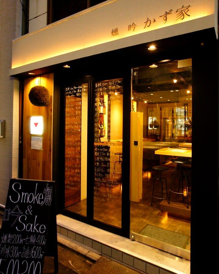河原町BALビル南側にNEW OPEN!!燻製&日本酒専門店