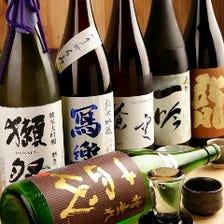日本酒の銘柄は約100種類♪