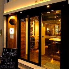 お洒落な空間の日本酒&燻製専門店