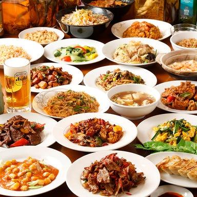 オーダー式食べ放題 本格中華 福家 横須賀中央 こだわりの画像
