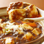 【本格中華料理】 辛さが選べる麻婆豆腐などおすすめの逸品料理